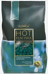 Azulene - Hard Stripless Wax Beads 2.2 lbs. - 1 kg. Bag ~ ItalWax